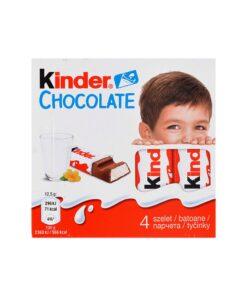 Batoane de ciocolata lapte Kinder Chocolate 50 g